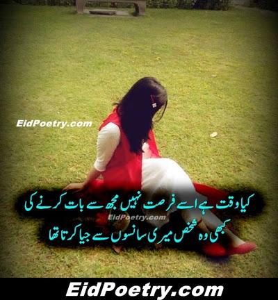 Sad Shayari Hindi Sad Sms in Hindi Sad Love Messages Sad Hindi Shayari Best Sad Sms New Sad Shayari
