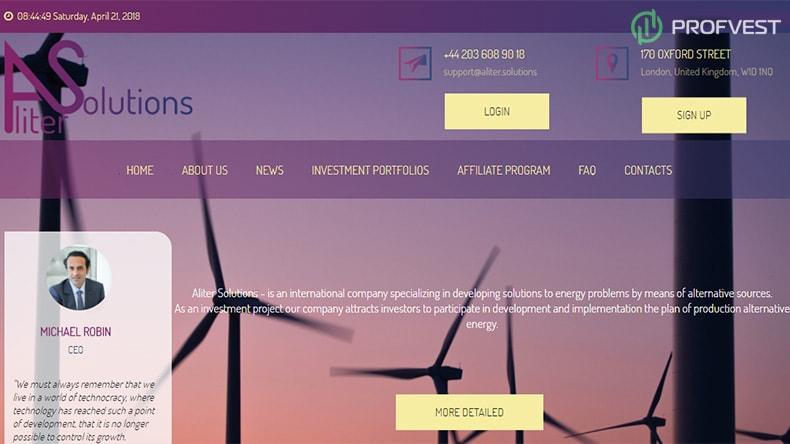 Aliter Solutions обзор и отзывы HYIP-проекта