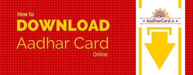 e aadhar card download karne ka tarike