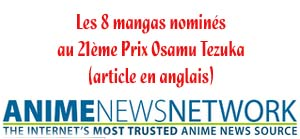http://www.animenewsnetwork.com/news/2017-02-23/21st-tezuka-osamu-cultural-prize-nominees-announced/.112584