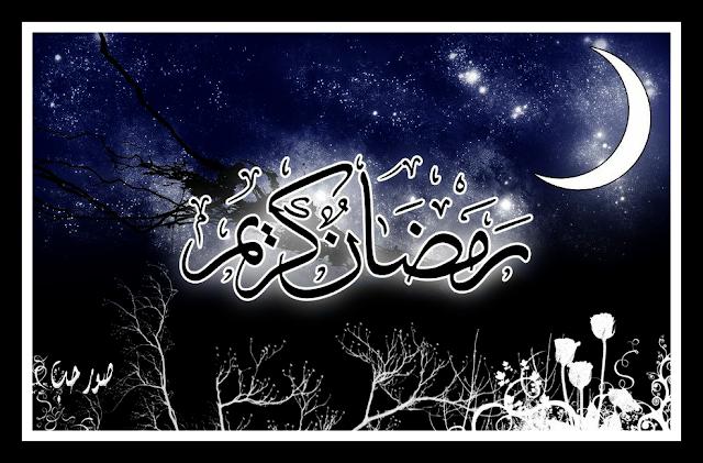 Ramadan-Mubarak-Hd-Pictures