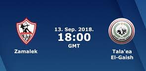 اون لاين مشاهده مباراة الزمالك وطلائع الجيش بث مباشر 13-09-2018 الدوري المصري اليوم بدون تقطيع