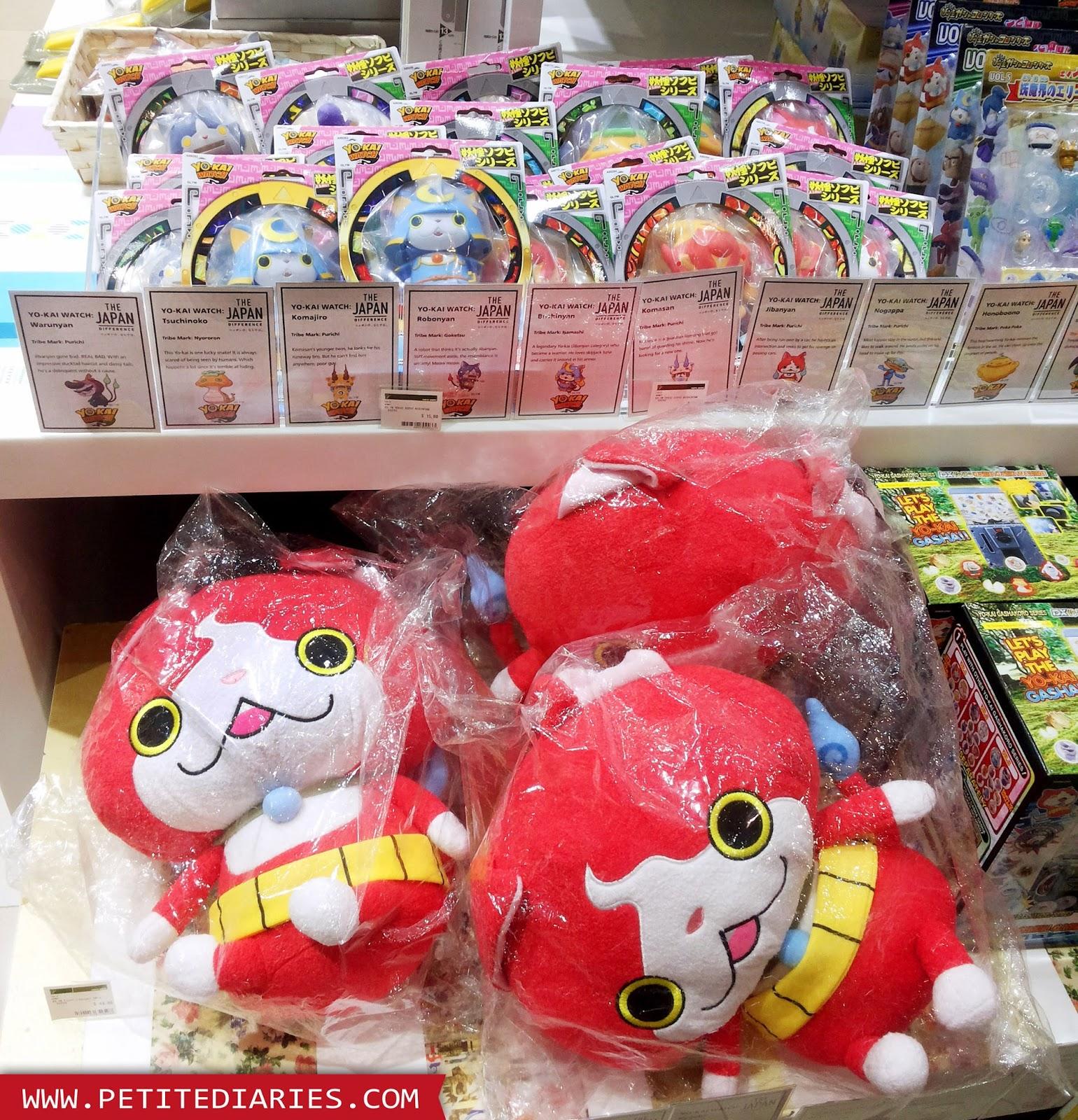 japanese anime doll