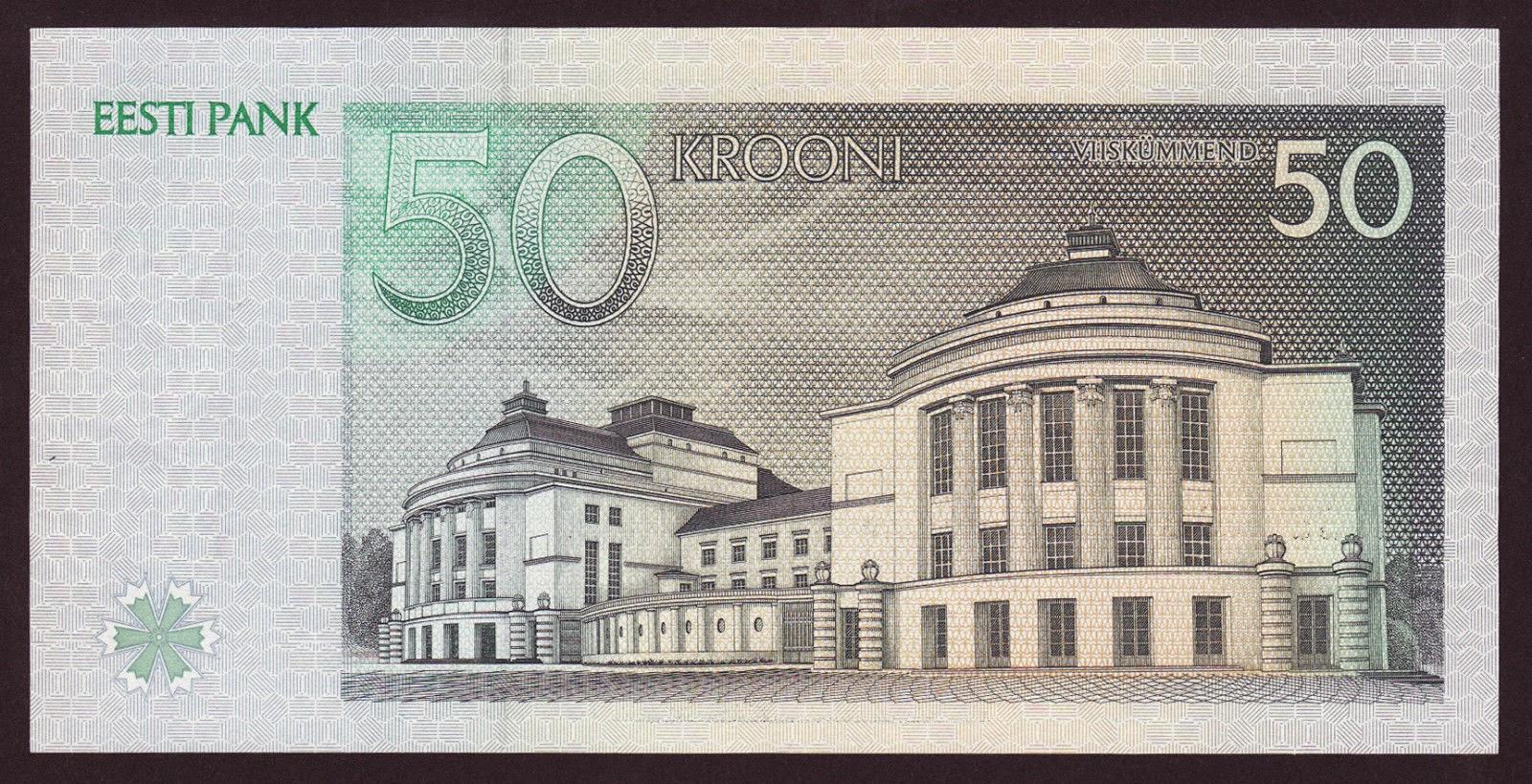Estonia banknotes 50 krooni note, Estonia Opera House