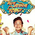 Majhya Baykocha Priyakar Marathi Movie Mp3 Songs Download