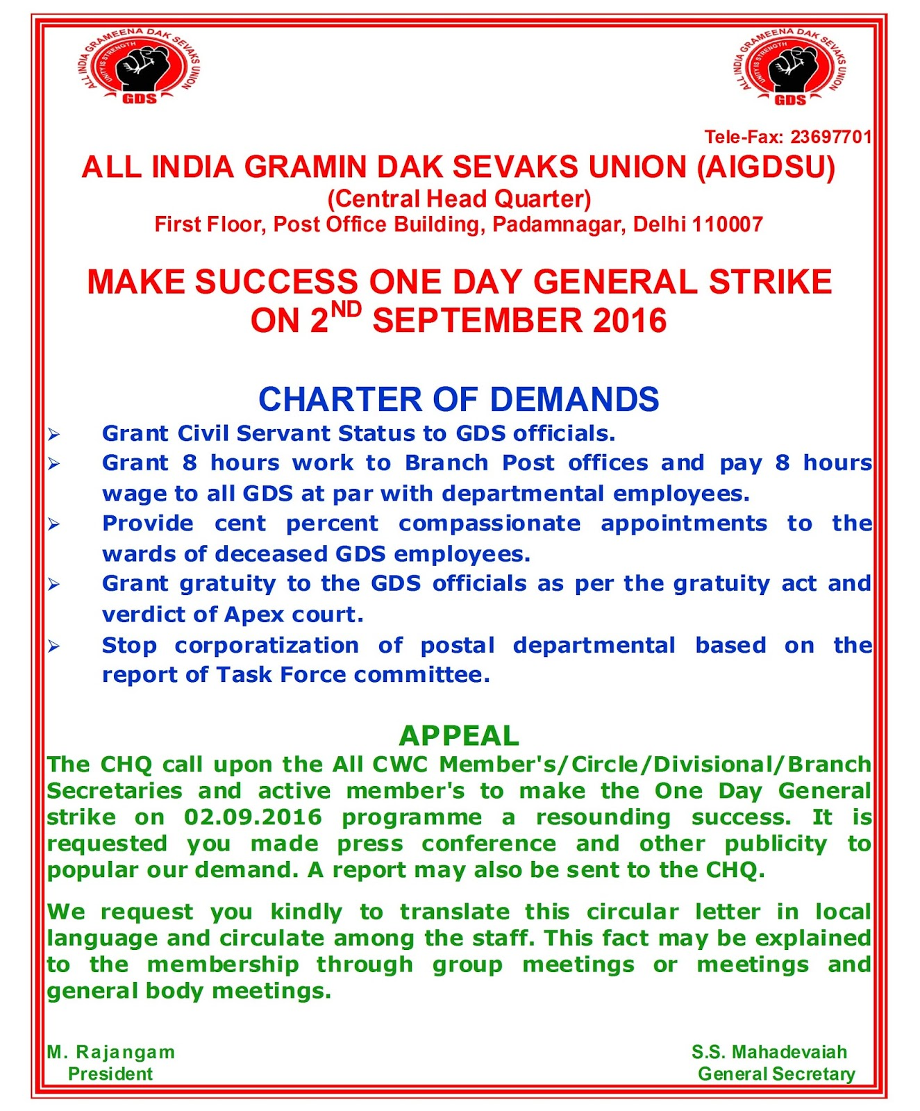 RURAL POSTAL EMPLOYEES: MAKE SUCCESS ONE DAY GENERAL