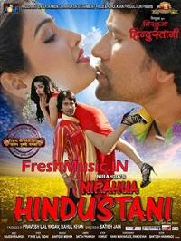 Nirahua Hindustani (2014) Bhojpuri Movie