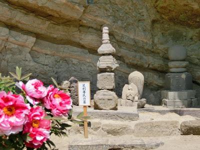 長寿寺のボタン