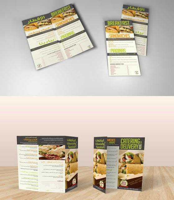 Bisnis masakan merupakan salah satu peluang untuk mendapat omset besar Contoh Desain Brosur Makanan Menarik Dan Unik