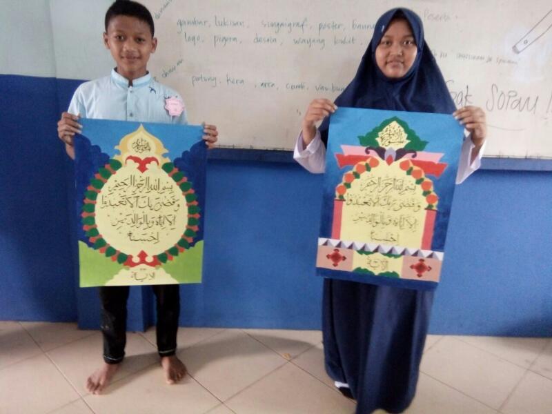 Smp Muhammadiyah 14 Paciran Juara 1 Kaligrafi Tingkat Kabupaten