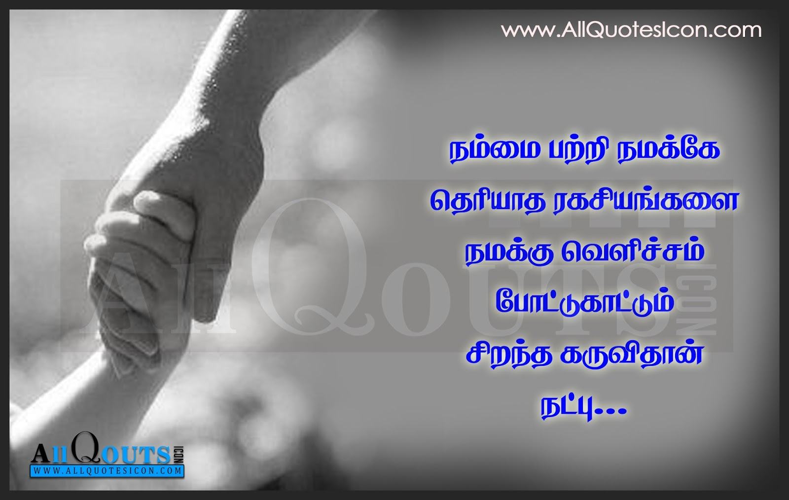 Best Friendship Thoughts And Quotes In Tamil Wwwallquotesiconcom