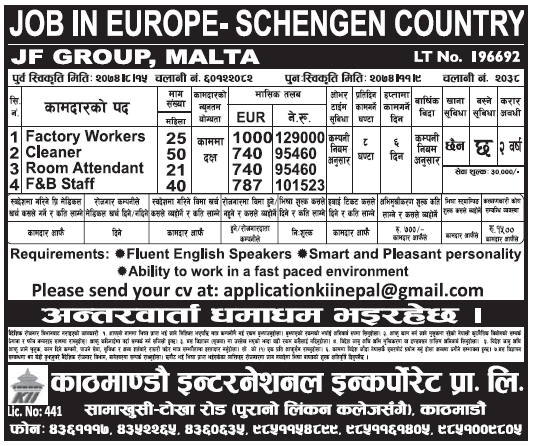 Jobs in Europe, Malta for Nepali, Salary Rs 1,29,000