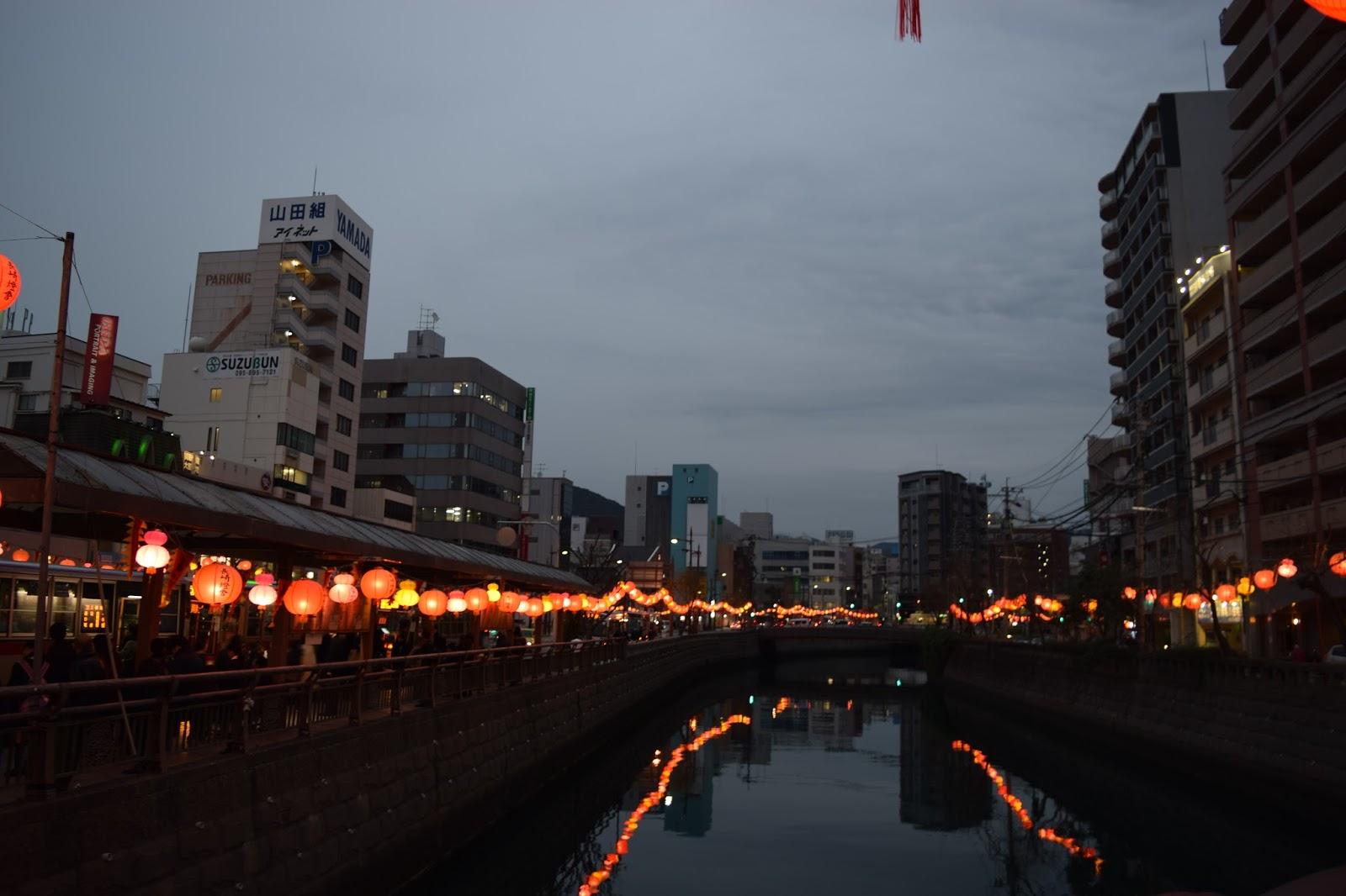 Lanterns Nagasaki