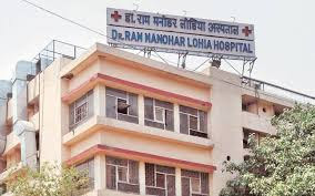 RML Hospital Recruitment 2016