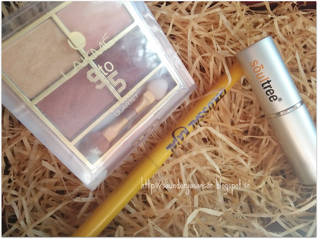 favourite eye makeup products 2015