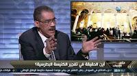 برنامج منابر وسيوف حلقة الجمعه 30-12-2016