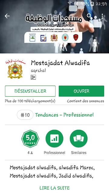https://play.google.com/store/apps/details?id=com.mostajadat