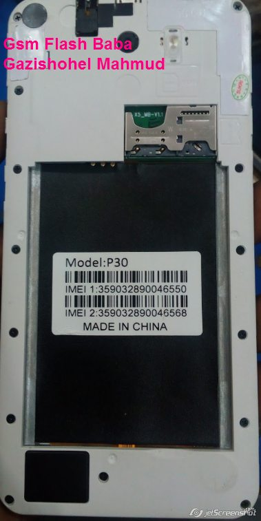 Gsm Flash File