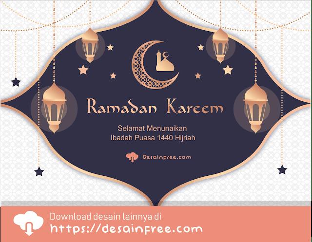 Banner Ramadhan Elegan