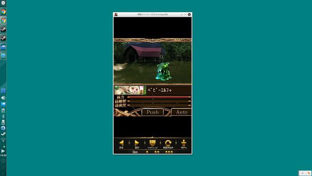 神撃のバハムート。Chromeアプリ版ソーシャルゲームです。