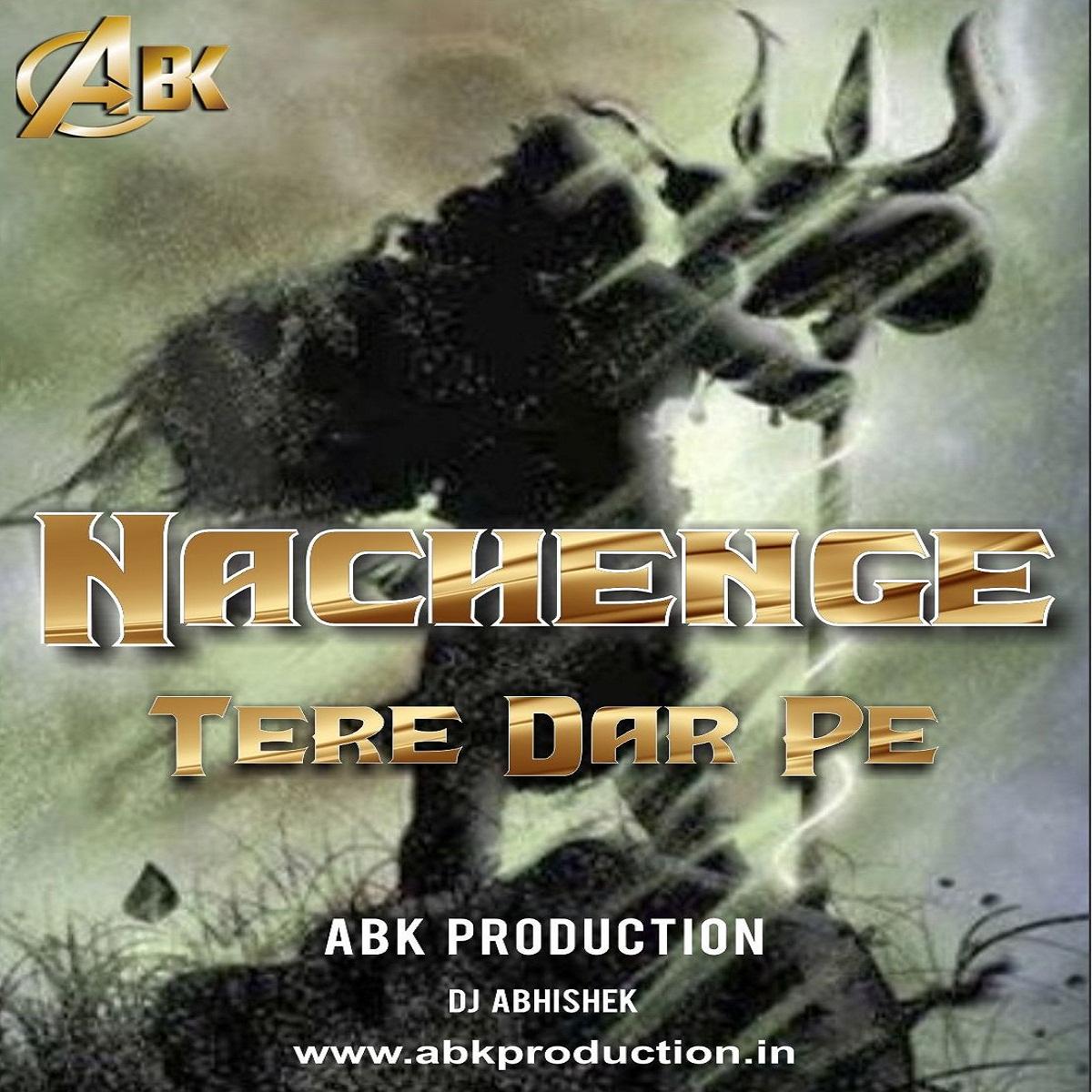 Sakhyan Song: Nachenge Tere Dar Pe [ Abk Production ] UNTAG