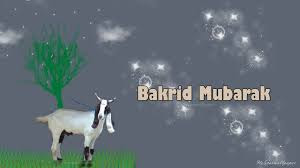 Happy Bakra Eid Photos 2018
