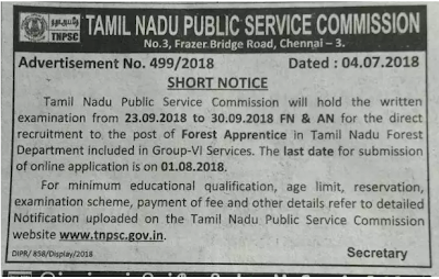 TNPSC Forest Apprentice New Notification