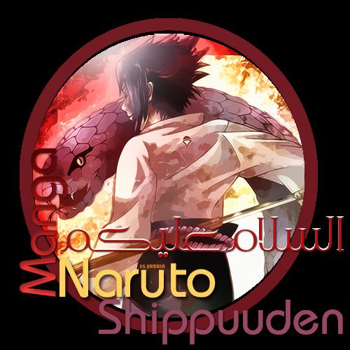 MOVIE FACE: مانجا ناروتو فصل (585 ) Manga Nruto