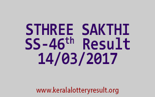 STHREE SAKTHI Lottery SS 46 Results 14-3-2017