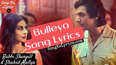 bulleya-lyrics-romeo-akbar-walter-2019-john-abraham