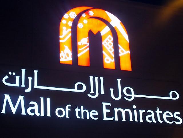 centros comerciales en Dubai