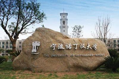 International Scholarships At University Of Nottingham - Ningbo China - 2019