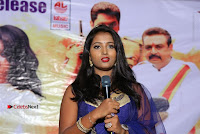 Edo Prema Lokam Audio Launch .COM 0042.jpg