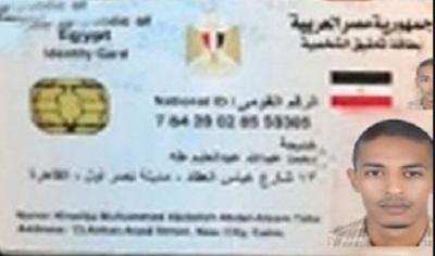 تفاصيل زيادة رسوم استخراج بطاقة الرقم القومي الجديده 2016، وشهادات الزواج والطلاق ، شاهد الاسعار الجديده