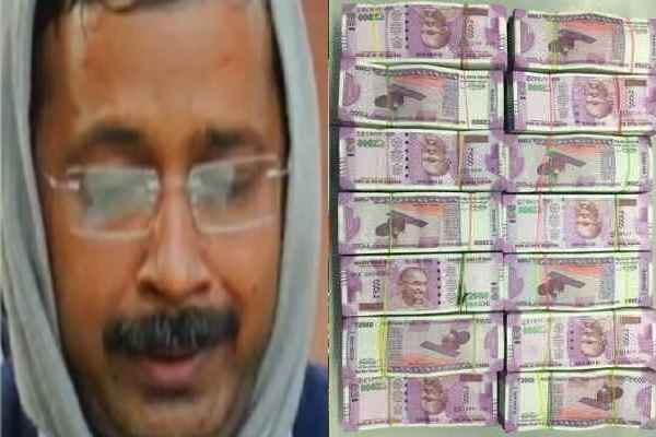 income-tax-send-aap-party-rs-30-crore-notice-bad-news-for-kejriwal