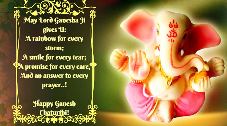 Ganpati Bappa Status