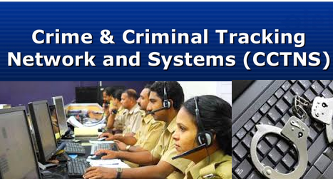 digital-police-portal-under-ccnts-project-paramnews-mha
