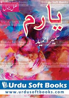 Yaaram Novel PDF
