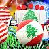 Keputusan Kelayakan Piala AFC Malaysia vs. Lebanon 13 Jun 2017