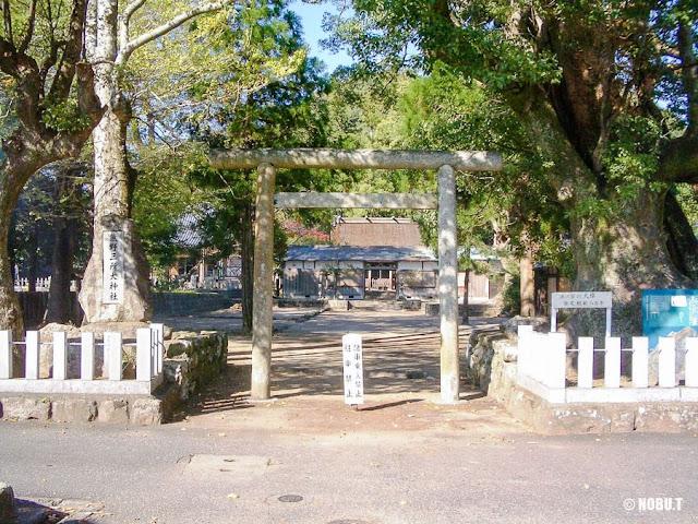 和歌山県那智勝浦町「熊野三所大神社」