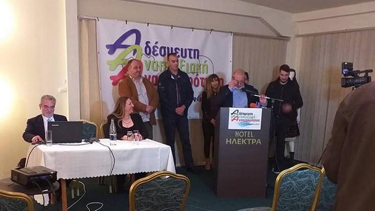 Ο υποψήφιος Περιφερειάρχης ΑΜ-Θ Ανδρέας Καραγιώργης παρουσίασε το ψηφοδέλτιο της Π.Ε. Έβρου
