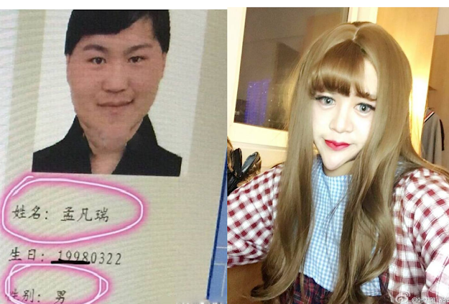 Chinese Homosexual Claims To Be The Most Beautiful Woman In The World After Plastic Surgery