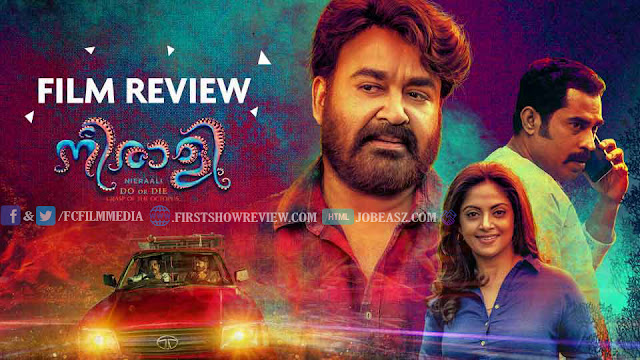 Neerali movie review: Mohanlal-Nadhiya-Parvathy Ready with a thriller BoxOffice winner
