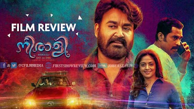 Neerali movie review: Mohanlal-Nadhiya-Parvathy Ready with a thriller