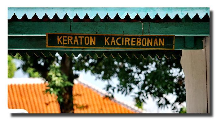 Wisata Keraton Cirebon: Kasultanan Kacirebonan