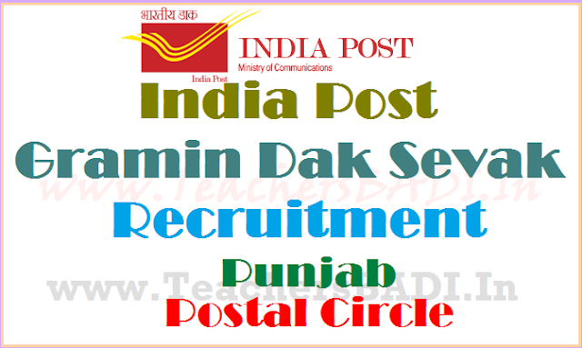 India Post, Punjab Postal Circle, Gramin Dak Sevaks(GDS) Recruitment 2017