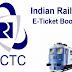 IRCTC Recruitment 2019 / इंडियन रेलवे कैटरिंग एंड टूरिज्म ट्रांसपोर्ट कॉर्पोरेशन में निम्न पदों पर निकली भर्ती।