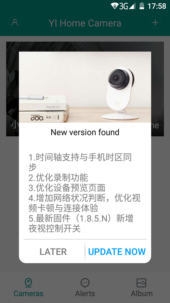 Download latest Android application for Xiaomi YI 'Small