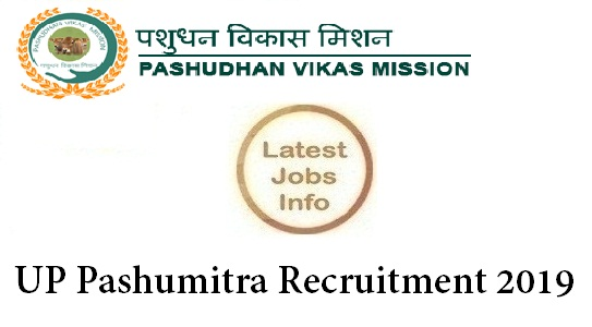 Uttar Pradesh Pashumitra 2019 Recruitment for Artificial Inseminator, Animal Health Worker and more