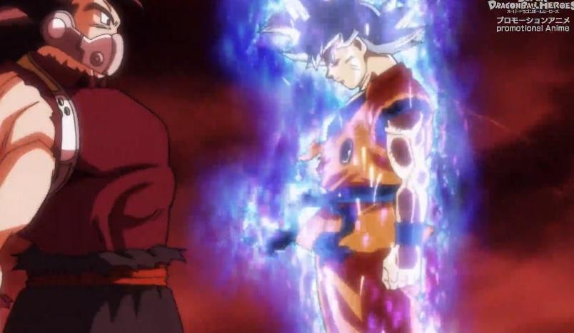 Dragon Ball Heroes Capítulo 6 Sub Español